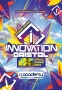 Innovation Bristol - Official In the Sun Warm Up Party